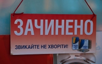 В Киеве массово закрывают социальные аптеки