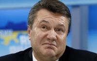 Беглый Янукович пока не может забрать свои