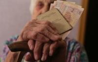 Украинцам обещают повысить пенсии с 1 октября
