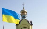 Некоторые попы из московской церкви выбрали Украину