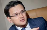 Кулеба назвал три элемента, которые будут означать победу Киева над Москвой