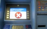 В Киеве грабители вынесли из банкомата баснословную сумму денег