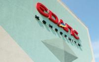 Предприятие «Знак» (участник «ЕДАПС» консорциума) поставило АО «Ощадбанк» 5 млн. банковских карт для выплат компенсаций вкладчикам Сбербанка бывшего СССР