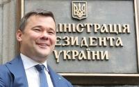 Глава АП озвучил позицию по переговорам с Россией