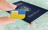 Обязательная регистрация сим-карт: чем опасна связь
