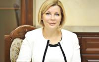 Начальник столичного ДФС Демченко: підробила довідку учасника АТО, схеми родини, кримінальні справи