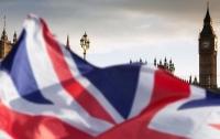 Великобритания назвала РФ своей главной угрозой