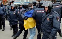 СБУ предупреждает о возможных новых задержаниях украинцев в РФ