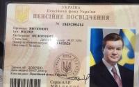 Во время обыска одной из квартир найден крупнейший архив документов Семьи Януковича
