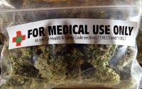 Чехия частично легализовала марихуану
