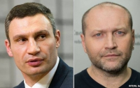 Кличко и Береза проведут 11 ноября дебаты перед 2 туром выборов мэра Киева , - КНУ им. Шевченко