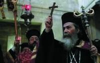 Патриарх Иерусалимский Теофил III посетит Киев