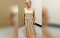 Платье бабушки посчитали