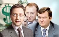 Лавринович строит в Украине «мафиозное» государство?