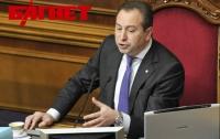 Вице-спикер Томенко надеется, что его можно будет судить уже  в этом году