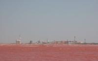Красный шлам из Венгрии достиг Черного моря