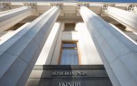 Следователи СБУ и ГБР провели обыск в Верховной Раде