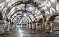 Киевский метрополитен заманчиво смотрится у чиновников на бумаге