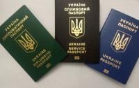 Нардепы слишком активно злоупотребляют своими дипломатическими паспортами