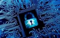 Украина поднялась на 25-е место в рейтинге кибербезопасности