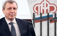 Российские силовики задержали важного чиновника