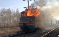 Под Николаевом на ходу загорелся поезд