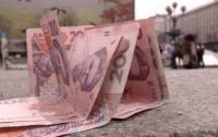 Нацбанк Украины повысил учетную ставку до 16%