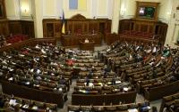 Парламент усилил соцзащиту детей погибших журналистов