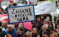 У польских школьников начались бессрочные каникулы