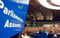 ПАСЕ приняли резолюцию по противодействию российской пропаганде