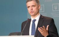 Пристайко дипломатично ответил на вопрос о Байдене