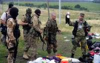 Суд по MH17: Обвиняемых могут арестовать на территории любой страны