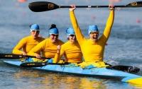 Украинские байдарочницы заняли 4-е место в финальном заезде на дистанции 500 м