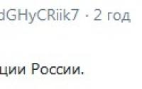 Кремлевское телевидение попало в киноскандал (видео)