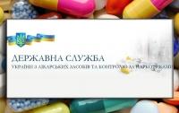 Гослекслужба Украины запретила три вида глазных капель