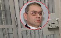 Экс-депутата Пашинского отправили за решетку