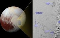 Айсберги Плутона показали на фотоснимке