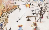 Неизвестный украл из галереи Сан-Франциско гравюру Сальвадора Дали