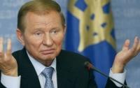Леониду Кучме понравилось предложение нового президента