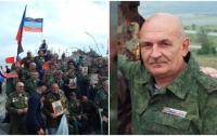 Помощник Зеленского рассказал важную информацию о Цемахе и отношениях с Нидерландами