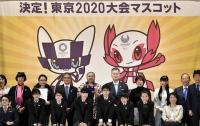 Японские школьники выбрали талисман летней Олимпиады-2020