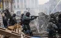 Названы лица отдавшие приказ стрелять по участникам Майдана