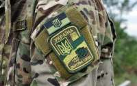 Украинский воин был ранен во время