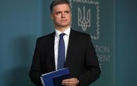 Война на Донбассе: глава МИД рассказал, чего ждет Зеленский