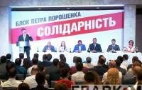 Кличко возглавил БПП «Солидарность»