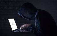 Парламент Шотландии атаковали хакеры