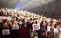 На открытии международного фестиваля призвали освободить Сенцова и других политзаключенных
