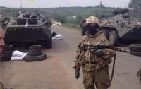Война на Донбассе: армия уничтожила группу террористов