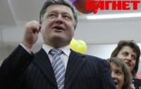 Порошенко попробует «толкнуть» злополучный украинский сыр в Россию