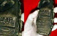 Австрийские археологи нашли мобильный телефон XIII века